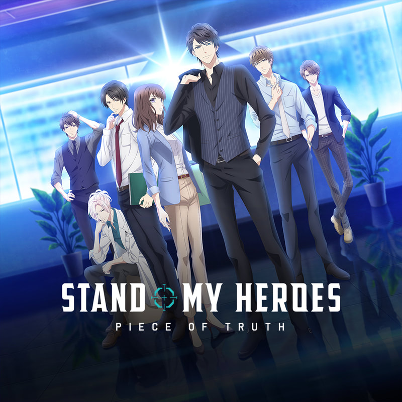 Stand My Heroes: Piece of Truth